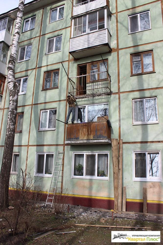 Ремонт балкона по улице Докучаева 17 - Квартал Плюс